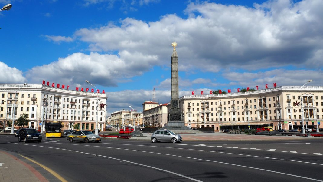 Place de la Victoire, Minsk, Biélorussie.