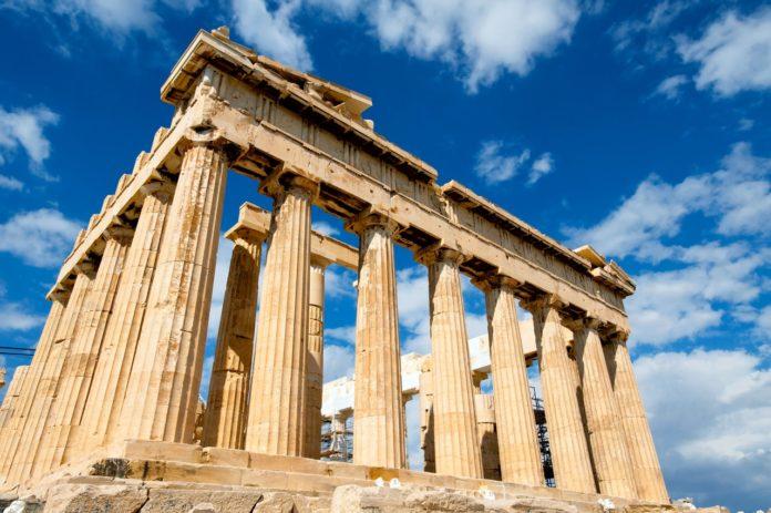 Photo de l'Acropole d'Athène