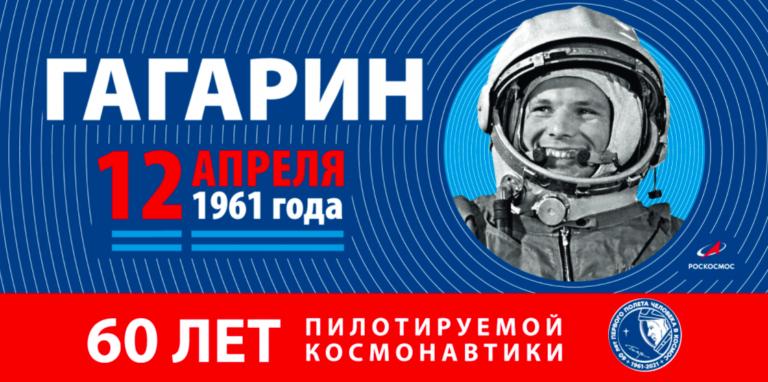 Belgique-Russie: l'espace comme trait d'union